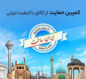فروشگاه اینترنتی خانه شنای ایران